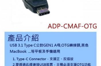 ADP-CMAF-OTG 1200X800