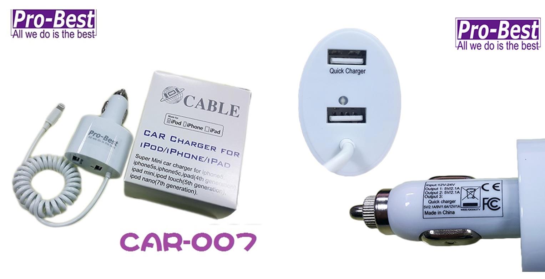 CAR-007(網頁)