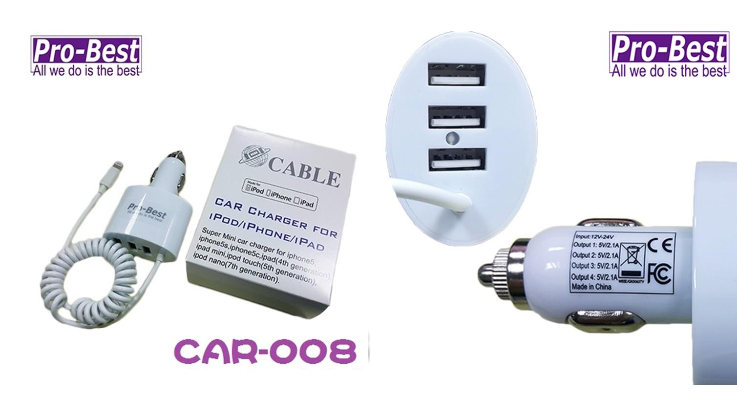 CAR-008(網頁)