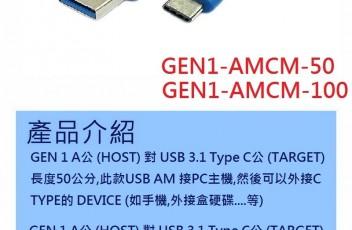 GEN1-AMCM 1200X800
