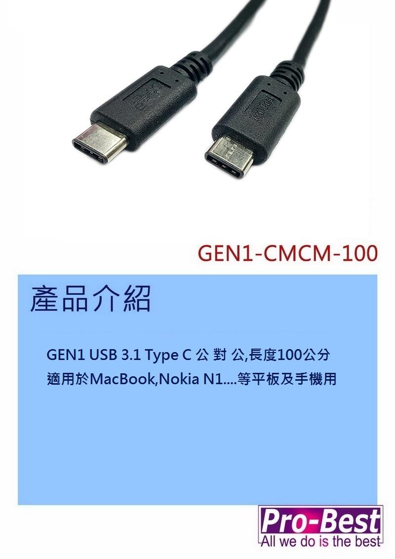 GEN1-CMCM 1200X800