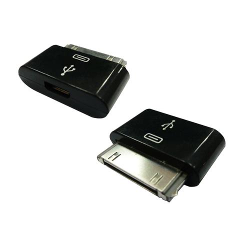 USB-ADP-I30MUB-BK