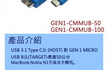 GEN1-CMMUB 1200X800