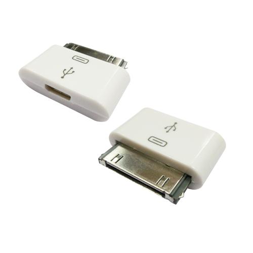 USB-ADP-I30MUB-WH