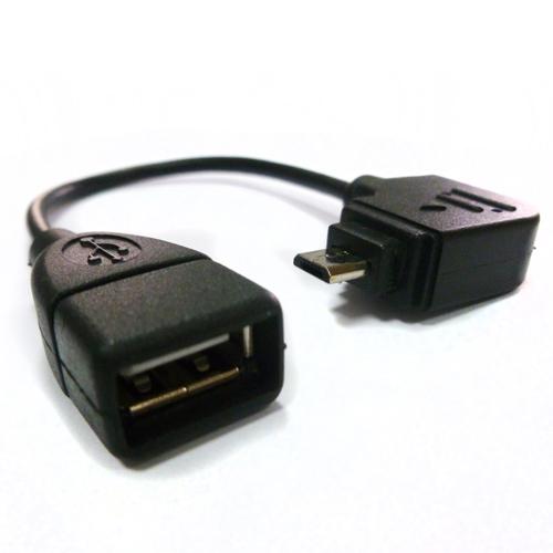 USB-AFMB-OTG