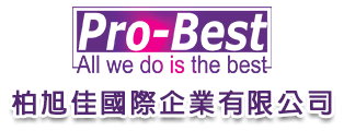 Pro-Best Enterprice International Co.,Ltd.